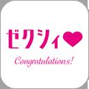 logo_zexy_net_app